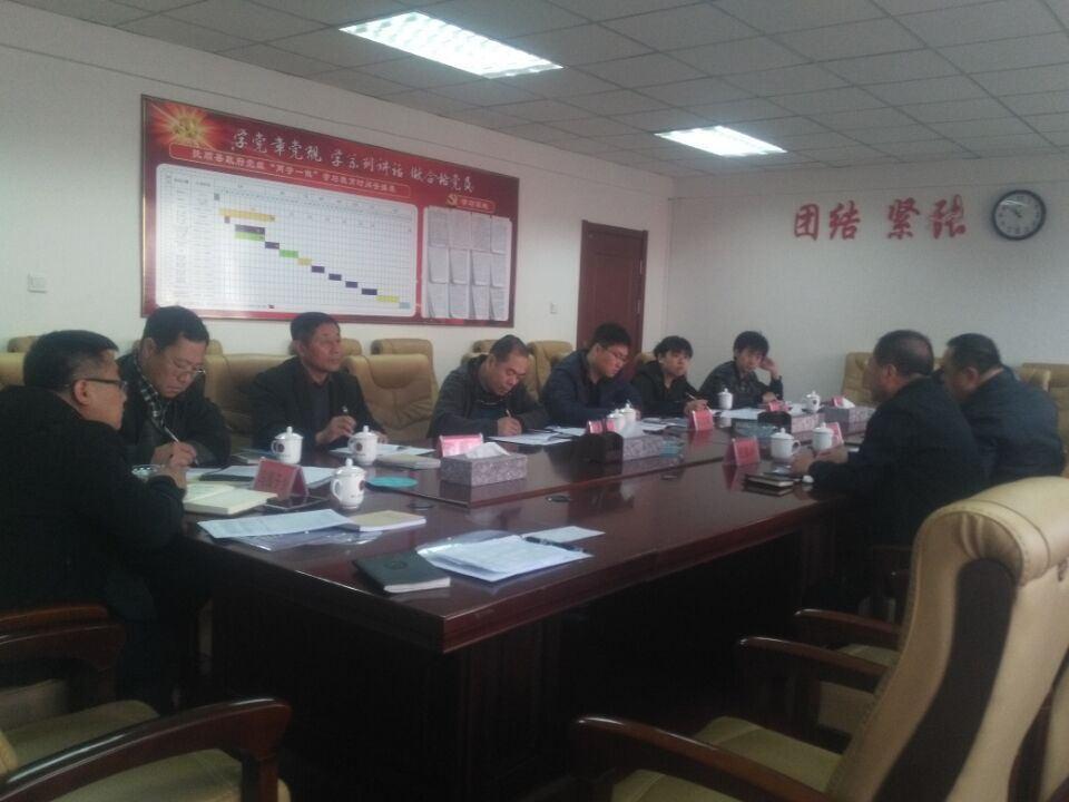 抚顺县召开宗教干部会议