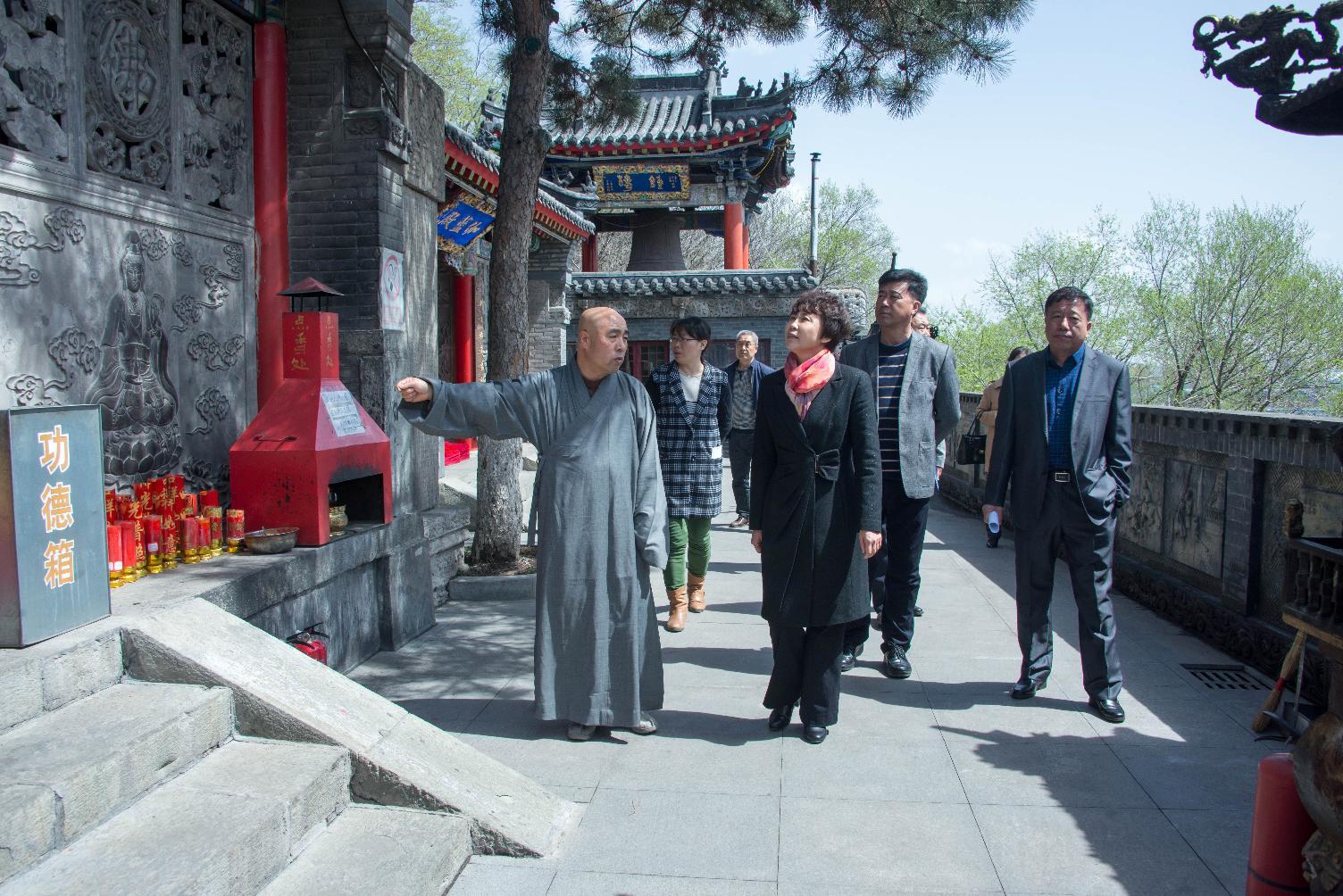抚顺市宗教局周旭颖局长调研宗教团体和宗教场所