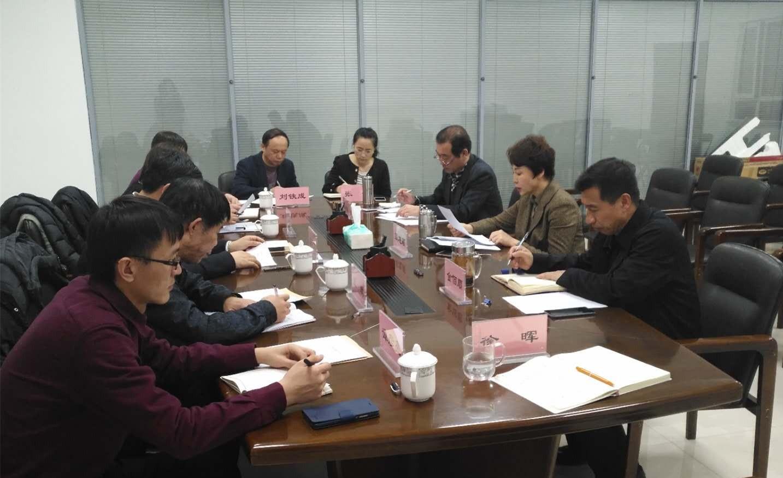 市民委党组召开2017年度民主生活会