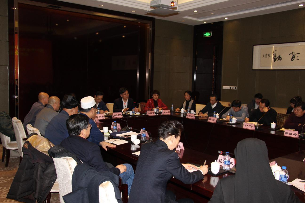 抚顺市召开宗教团体负责人年度述职会议