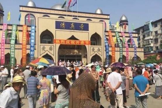 抚顺市穆斯林群众欢度开斋节