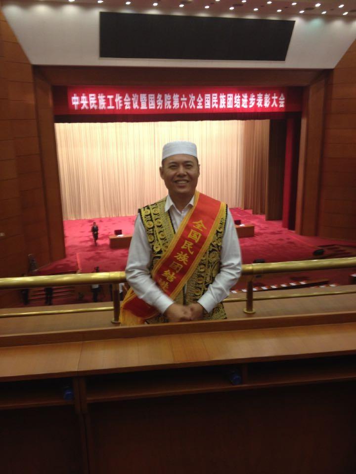 我市受国务院表彰的民族团结进步先进个人——马宗奇