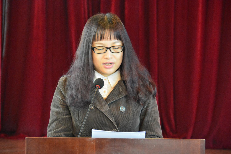 区委副书记刘艺敏发表讲话