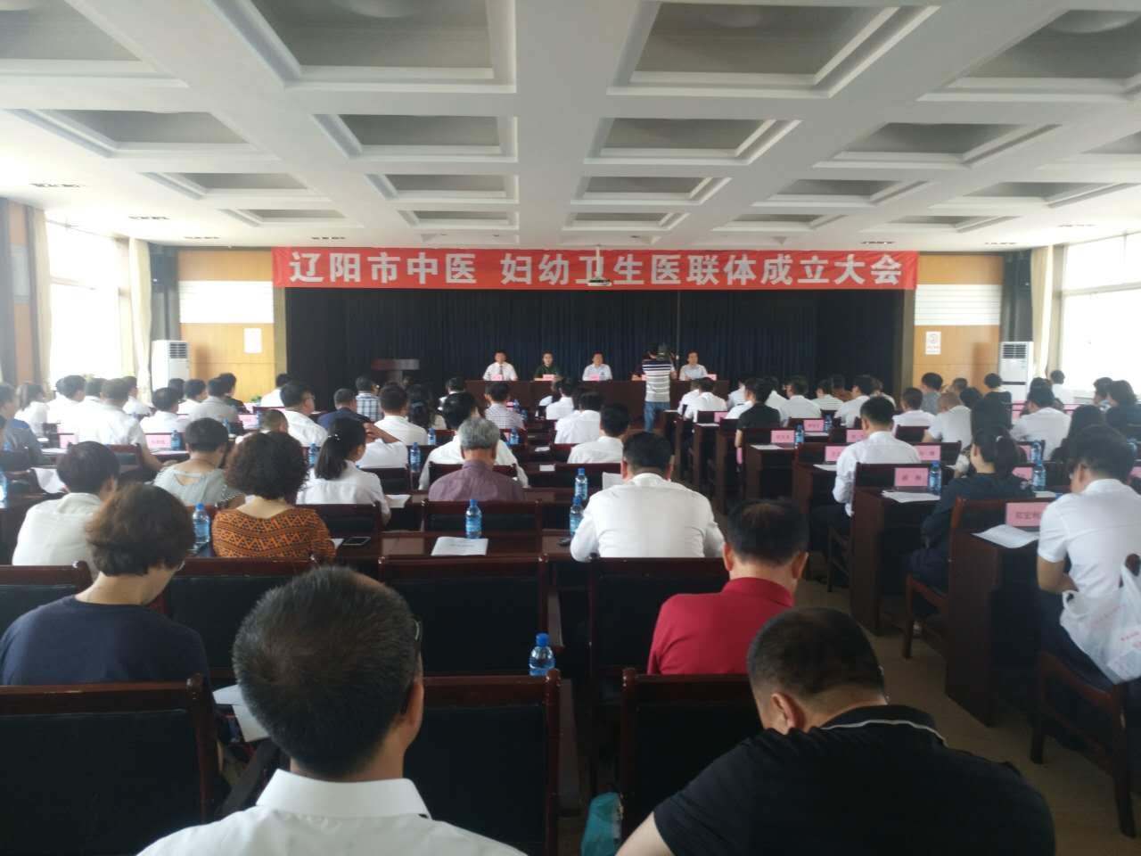 辽阳市成立了中医妇幼卫生医联体