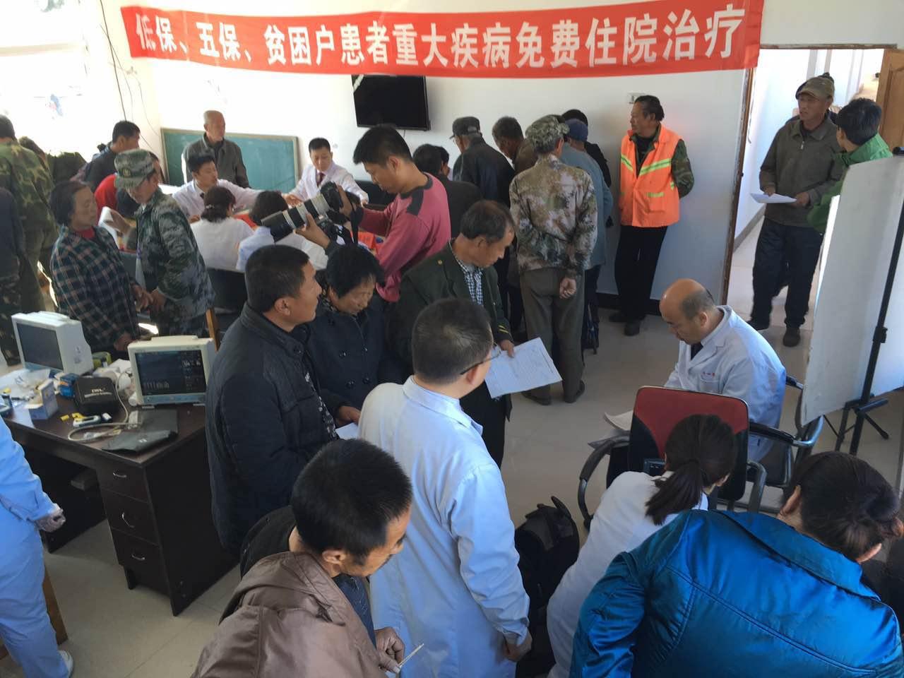辽阳市中心医院精准扶贫医疗队员深入贫困乡镇走村入户