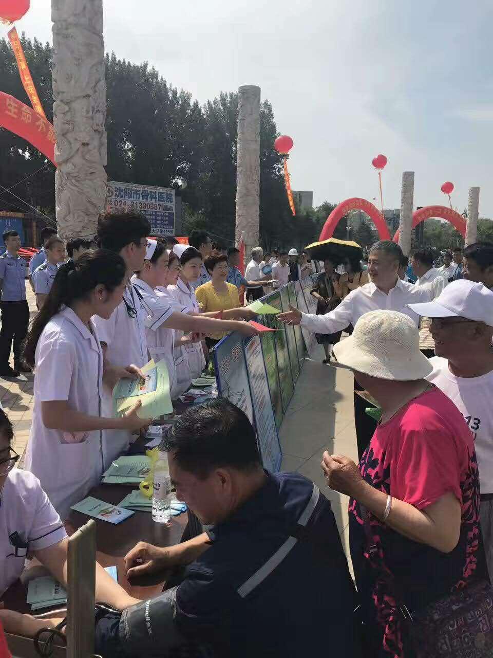 辽阳市卫计委积极参加安全生产月宣传咨询日活动