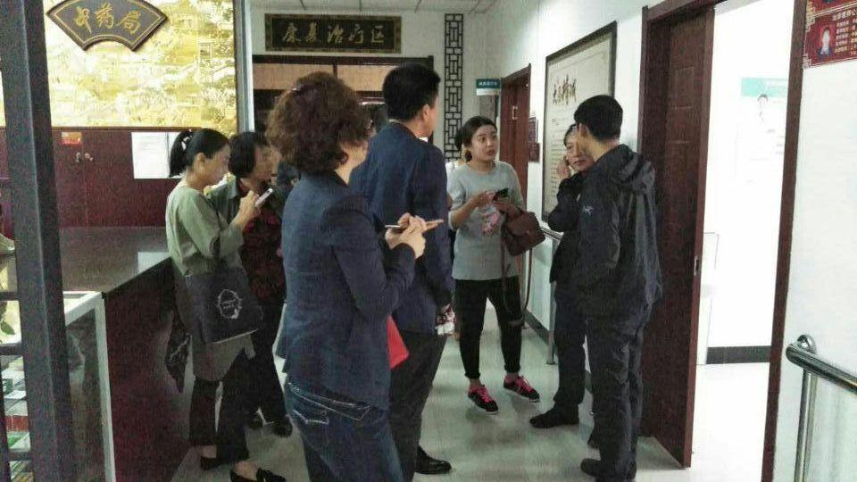 辽阳市召开基层中医药服务能力提升工程启动会暨2017年国医堂创建工作现场会