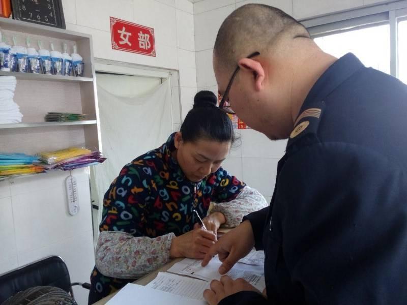 辽阳市文圣区公共场所卫生监督检查