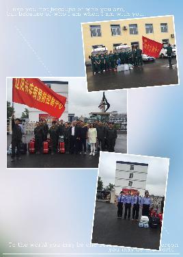 辽阳市卫生应急队伍紧急集结参加省卫计委拉动考核