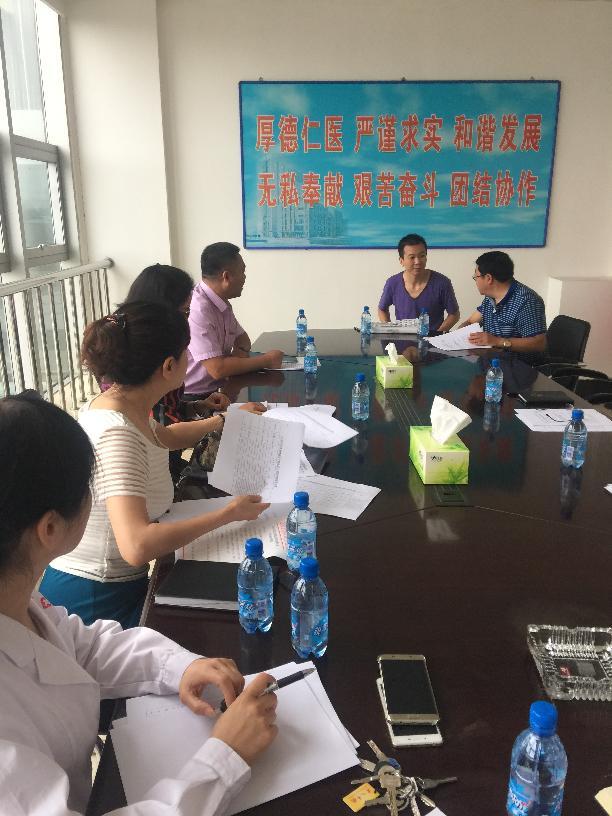 市卫计委会同市人社局到辽阳县和灯塔市召开全科医生特岗招聘计划工作现场协调会
