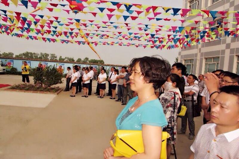 2014年7月9日李东梅主任在沈阳参加全国学校后勤管理工作会议