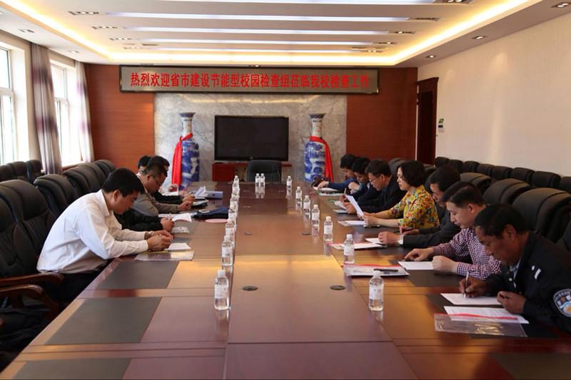 2014年5月21日省检查组到实验高中检查节约型学校创建工作