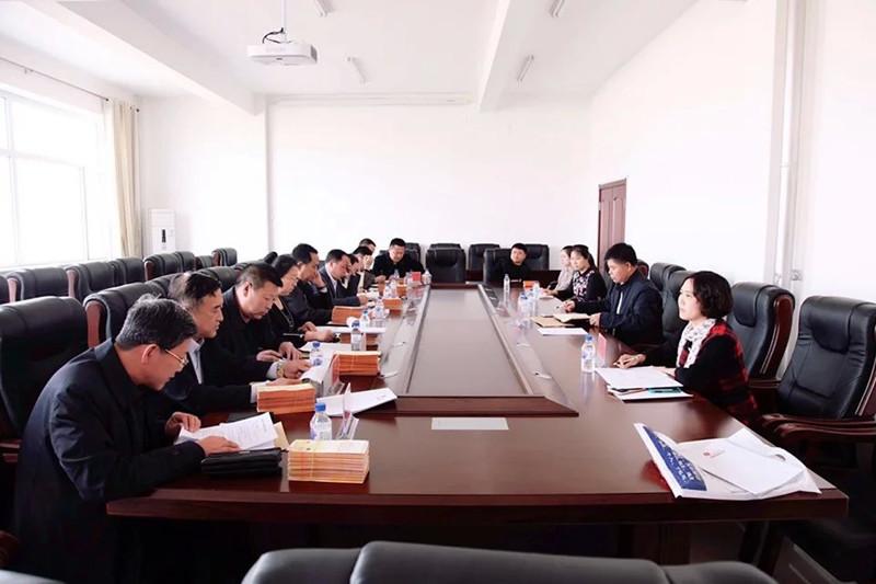2016年4月14日召开学校后勤管理工作会议