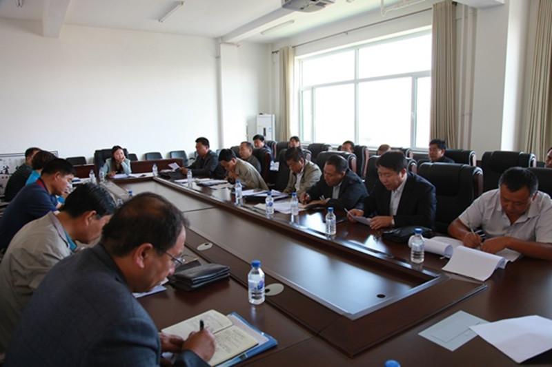2014年9月17日后勤管理工作会议