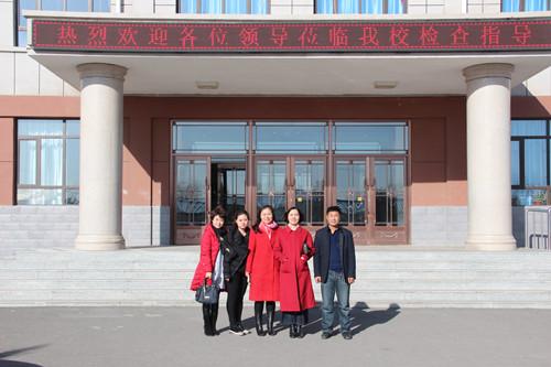 2017年11月14日市学校后勤管理中心对前郭县长龙小学进行检查