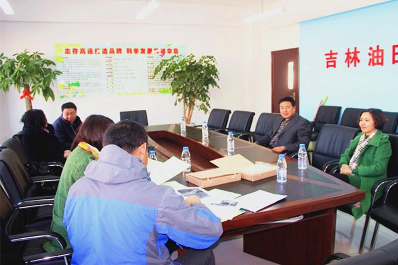 2014年11月18日到油区教育处松江小学检查验收