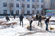 志愿者积雪清扫活动