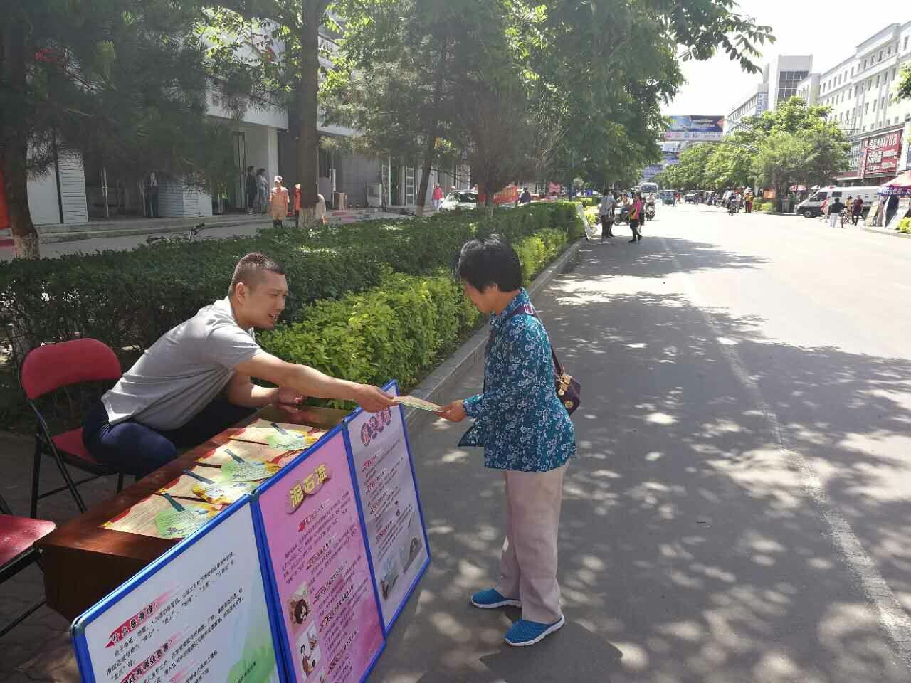 上街宣传安全生产