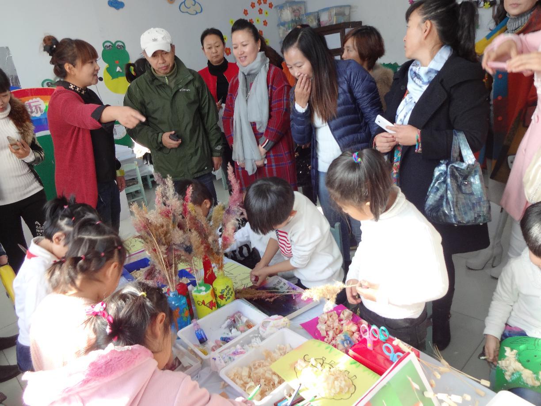 幼儿园区域活动比赛