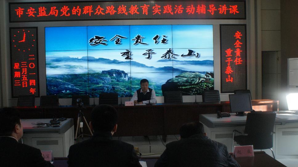 鹤岗市安全生产监督管理局局长讲党课