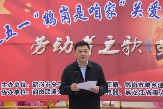 徐征主席在五一关爱农民工系列活动上讲话