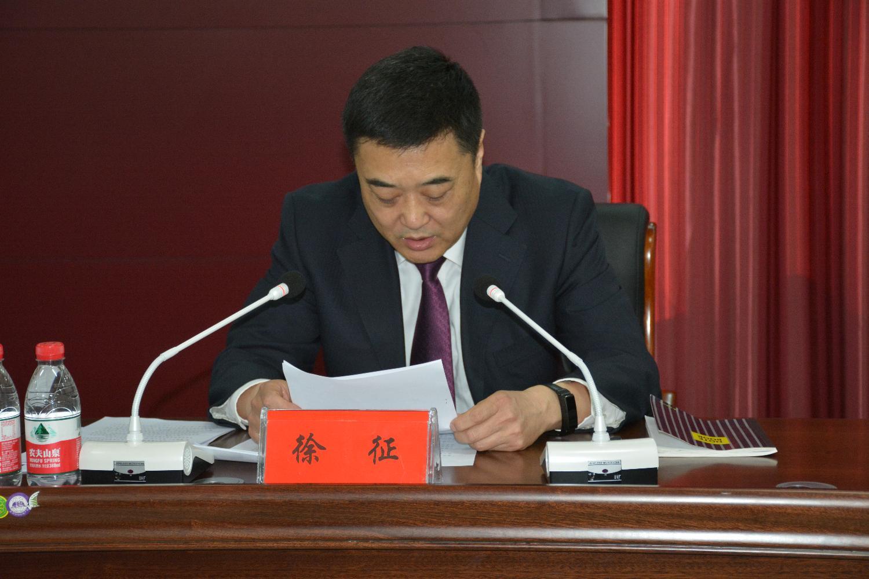 市总工会主席徐征在市总工会十三届七次全委会上作工作报告