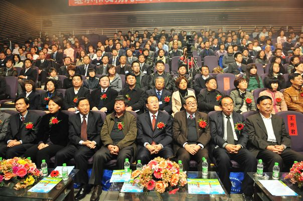 九三学社大庆市委举办九三学社建社65周年暨九三学社大庆市委成立20周年纪念活动