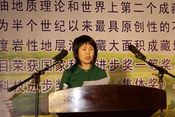 社市委驻会副主委兼秘书长王继珍在全市社务工作会上部署参政议政工作