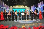 九三学社建社65周年暨九三学社大庆市委成立20周年纪念活动颁奖