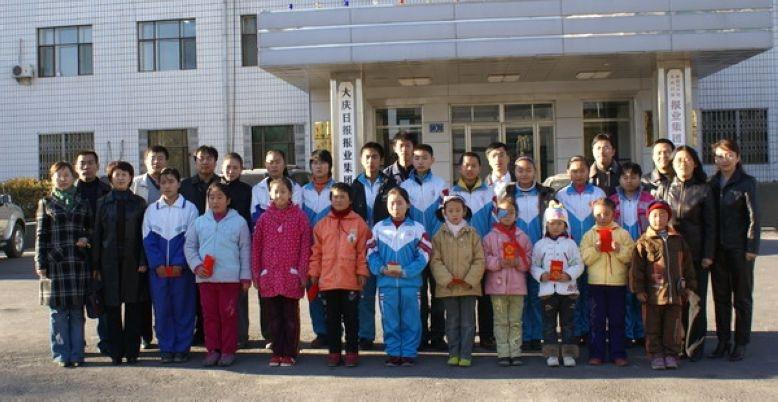 """九三学社大庆市委开展援助""""大眼睛""""捐资助学活动"""