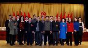 """九三学社大庆市两会代表、委员参加""""两会"""