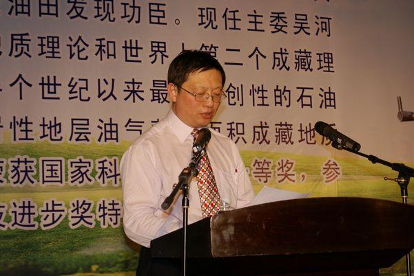 社市委副主委、大庆油田总医院心内科主任黎辉在全市社务工作会上部署社会服务工作