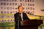 市政协副主席、中共大庆市委统战部部长崔莹在全市社务工作会上讲话