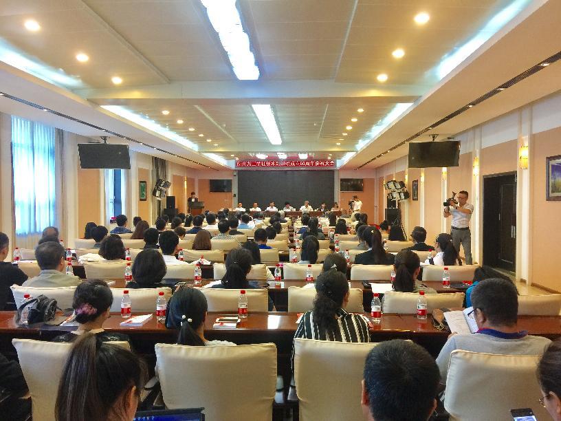 九三学社佳木斯市委召开纪念九三学社佳木斯组织成立60周年庆祝大会