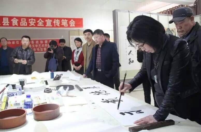 九三学社佳木斯书画院受邀参加汤原县食品安全笔会