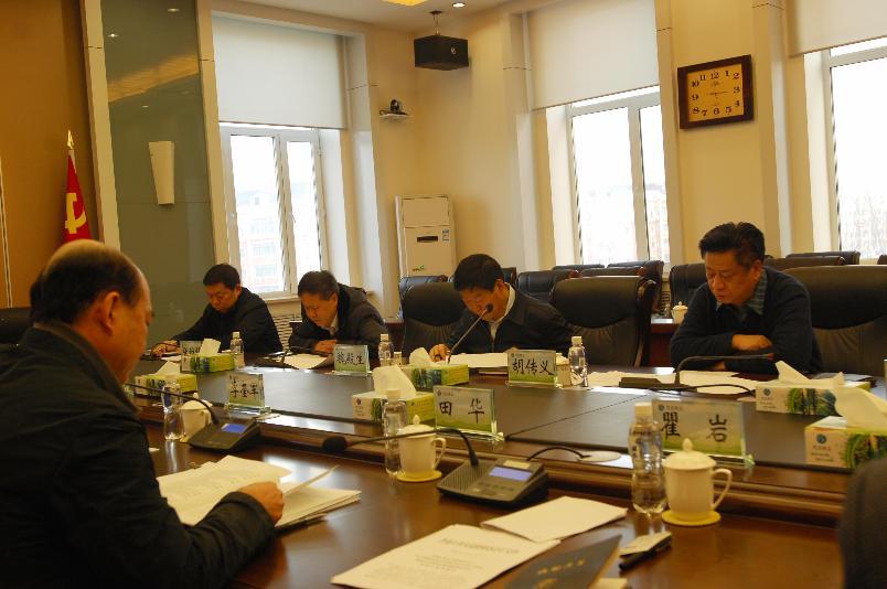 总局召开总局分类推进事业单位改革领导小组会议