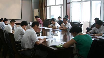 群众路线学习实践活动会议