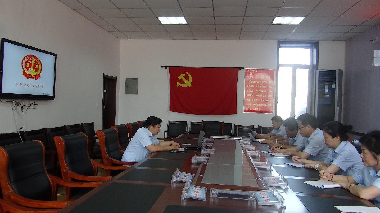 柴河林区基层法院举办第二期商事业务培训班