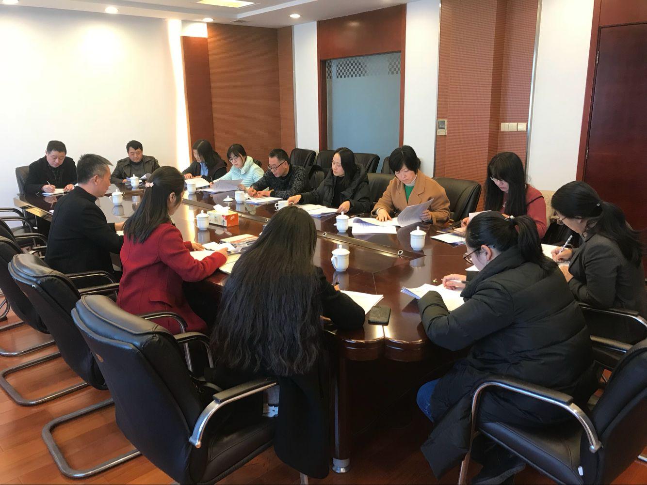 市编办召开事业单位信用等级评价工作协商会议