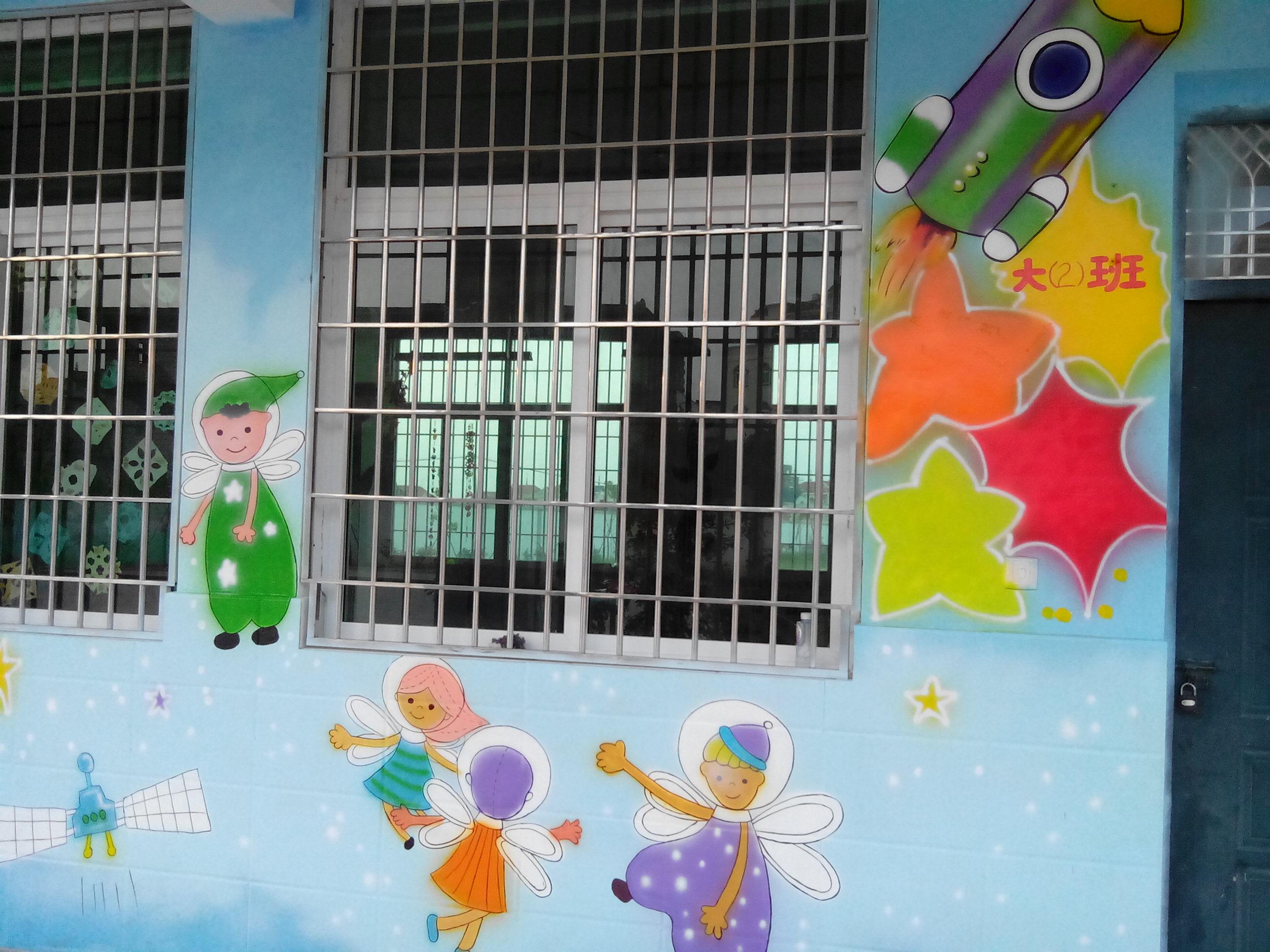 手绘墙画 扮靓校园