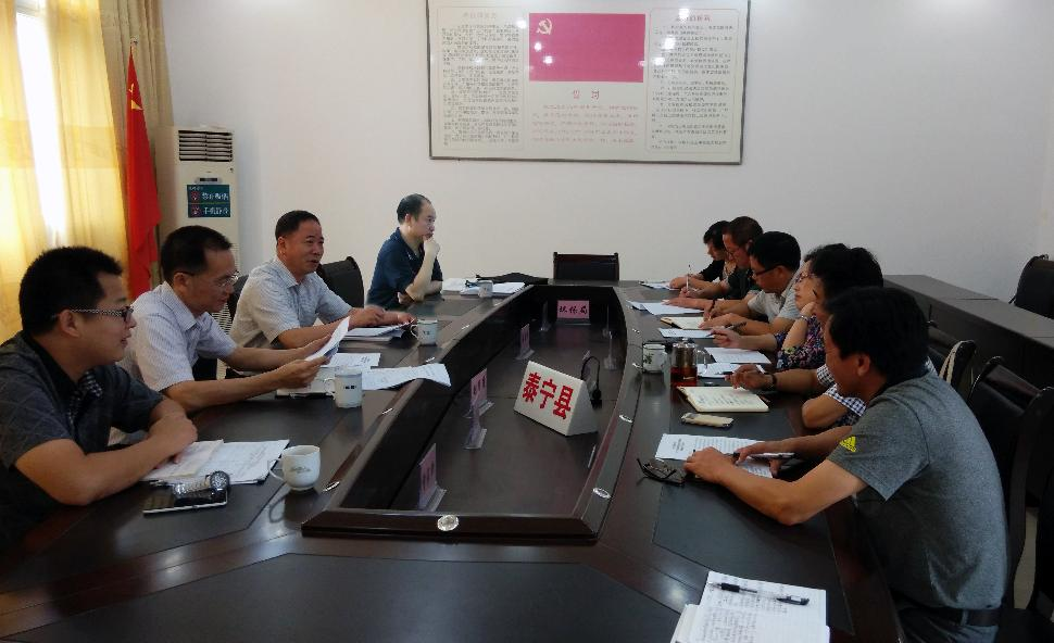 三明市环保局吴局长到我县指导当前环保工作