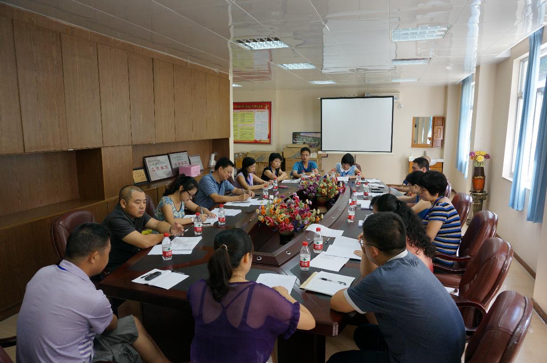 南平市中心血站支部召开专题组织生活会