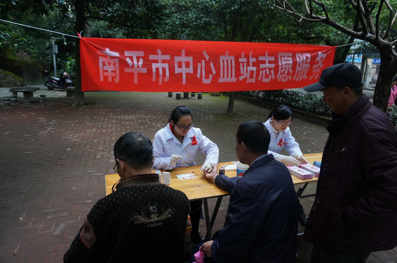 世界艾滋病日志愿服务活动