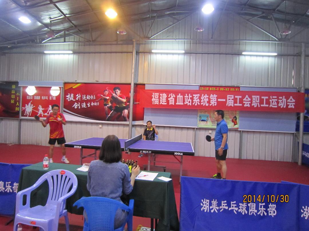 10月30,市中心血站组队参加全省血站系统第一届工会职工运动会并取得乒乓球团体赛第三名的优良成绩