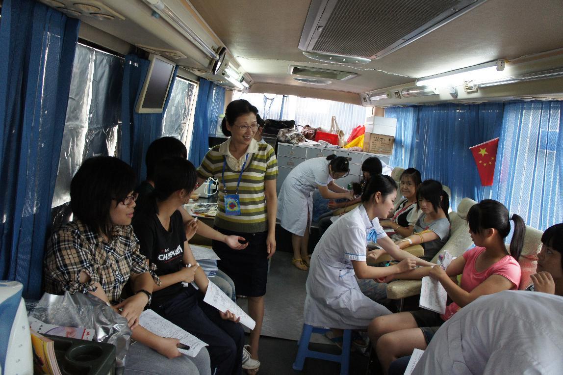 无偿献血宣传