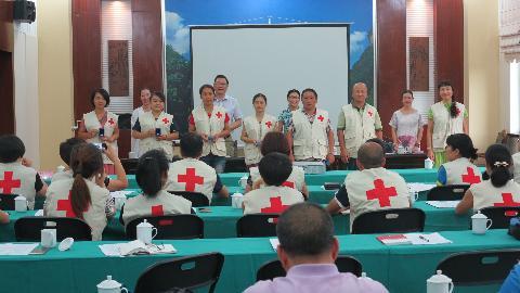 星级红十字志愿者表彰