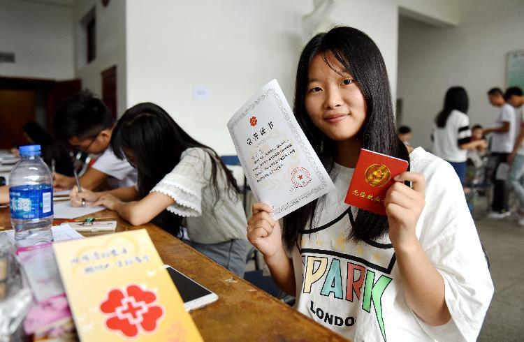 6月4日福建农林大学南平校区造血干细胞采集