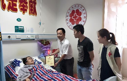 顺昌县首例南平市第11例造血干细胞捐赠者俞箐歆顺利完成捐献
