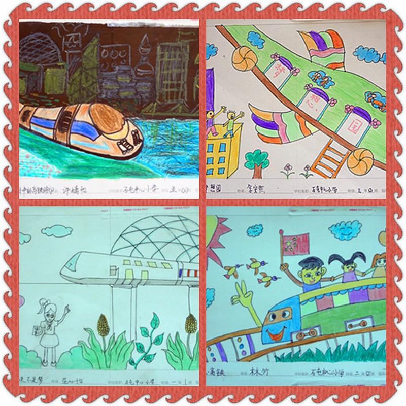 小学生手绘明信片