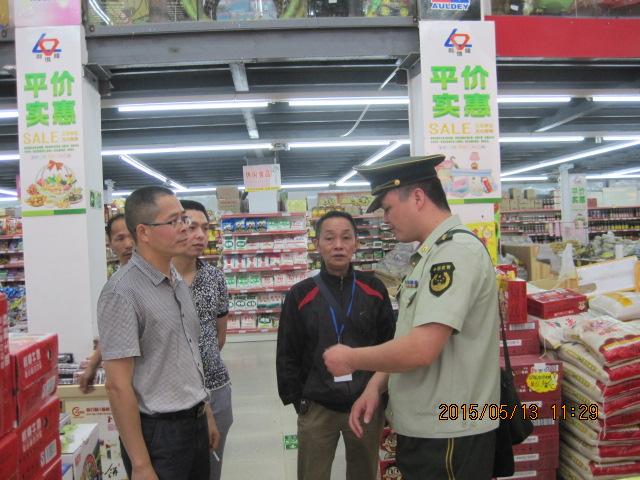 县经济信息和商务局联合县安监局及县消防大队 深入开展安全生产大检查
